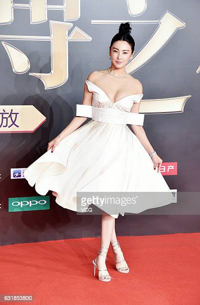 Actress Zhang Yuqi arrives at red carpet of 2016 Weibo Awards Ceremony on January 16 2017 in Beijing China