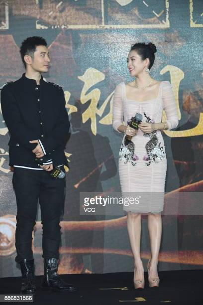 Actress Zhang Ziyi and actor Huang Xiaoming attend a press conference of director Li Fangfang's film 'Forever Young' on December 6 2017 in Beijing...