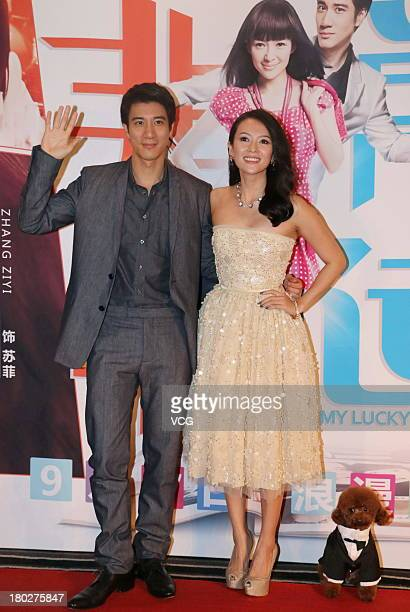 Actress Zhang Ziyi and actor Leehom Wang attend 'My Lucky Star' premiere at Saga Cinema on September 10 2013 in Beijing China