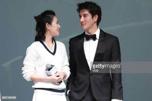 Actress Zhang Ziyi and actor Leehom Wang attend the premiere of director Li Fangfang's film 'Forever Young' on January 9 2018 in Beijing China