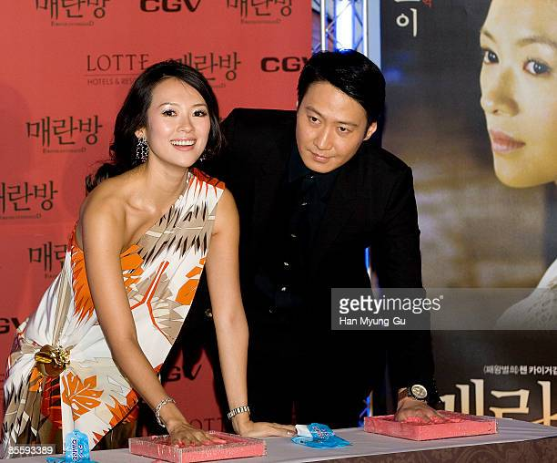 Actress Zhang Ziyi and actor Leon Lai attends the Forever Enthralled South Korea Premiere at Wangshimni CGV on March 25 2009 in Seoul South Korea The...