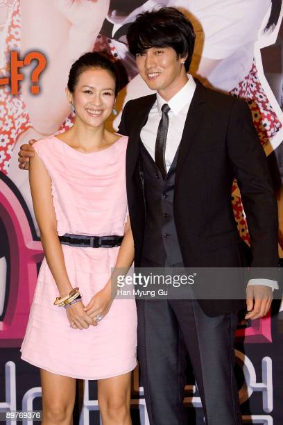 Actress Zhang Ziyi and actor So JiSub attend the Sophie's Revenge press conference at Shilla Hotel on August 13 2009 in Seoul South Korea The film...