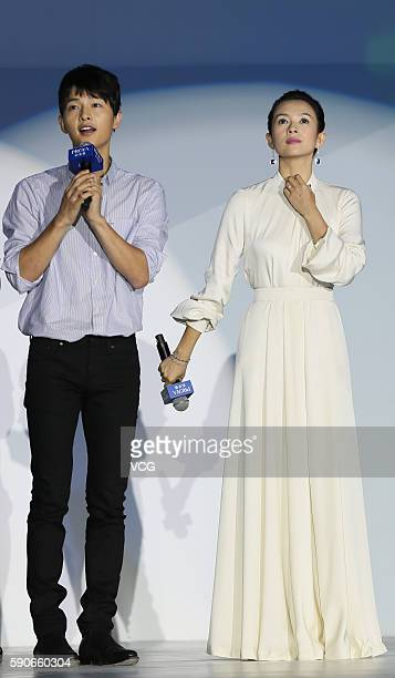 Actress Zhang Ziyi and South Korean actor Song Joongki attend Proya activity on August 16 2016 in Shanghai China
