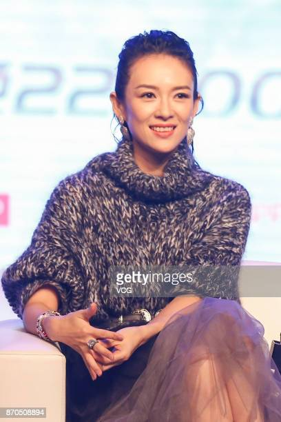 Actress Zhang Ziyi attends a press conference of a TV variety show on November 4 2017 in Hangzhou Zhejiang Province of China