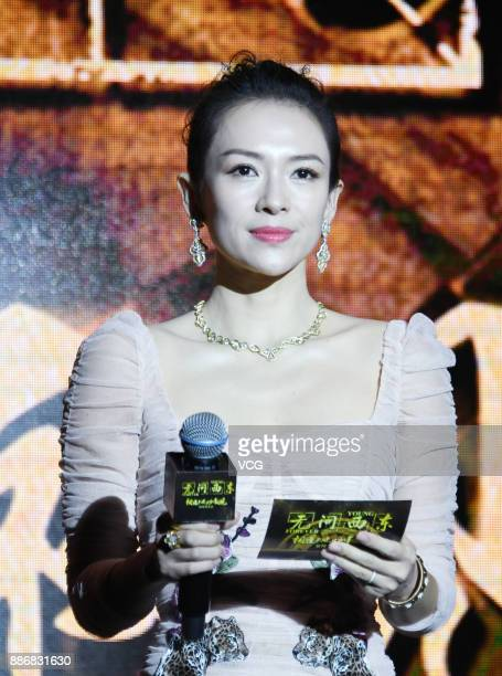 Actress Zhang Ziyi attends a press conference of director Li Fangfang's film 'Forever Young' on December 6 2017 in Beijing China