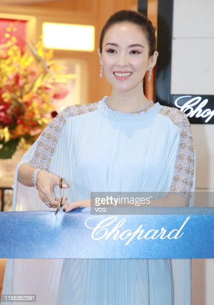 Actress Zhang Ziyi attends Chopard new store opening ceremony on June 10 2019 in Shanghai China