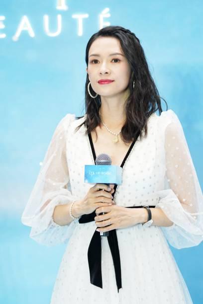 CHN: Zhang Ziyi Attends Cle de Peau Beaute Event In Shanghai