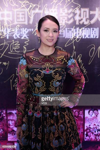 Actress Zhang Ziyi attends the 15th China Huabiao Film Awards at China Central Television Headquarters on December 26, 2013 in Beijing, China.