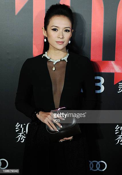 Actress Zhang Ziyi attends the ceremony for celebrating the 100th issue of Grazia Magazine at Shanghai Shallow Water Bay Culture Center on December...