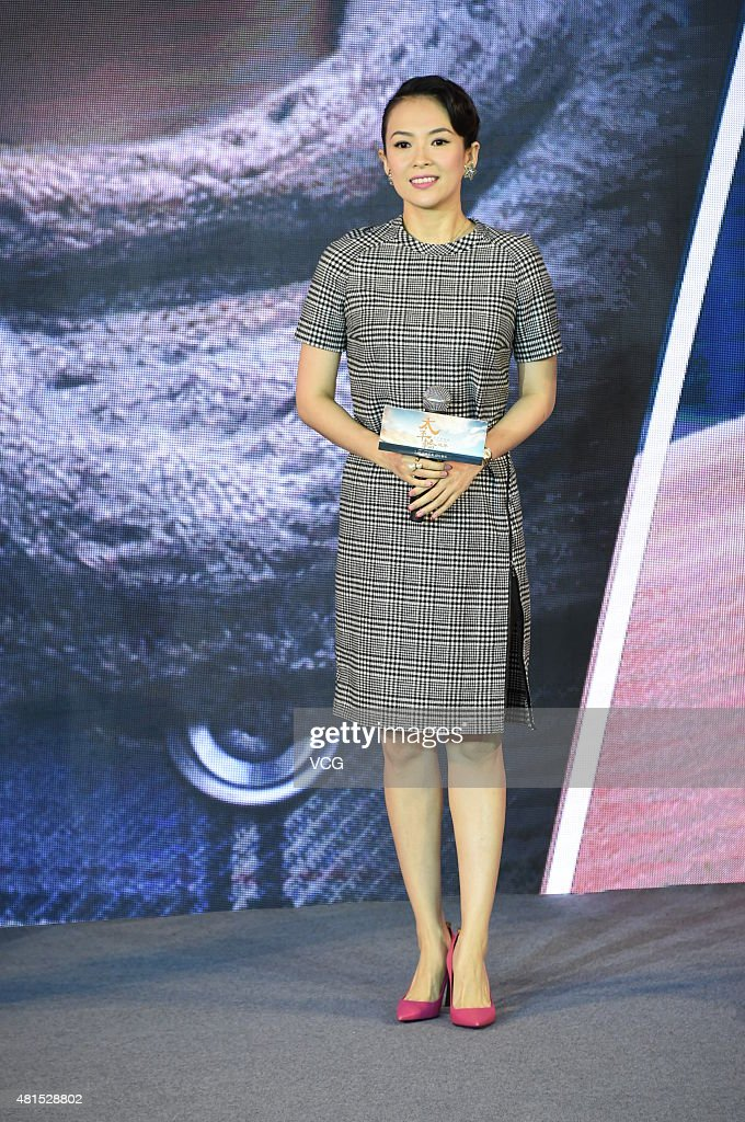 Actress Zhang Ziyi attends 'The Crossing Part 2' press conference on July 22, 2015 in Beijing, China.