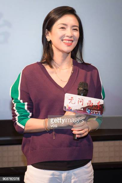 Actress Zhang Ziyi attends the fans meeting of film 'Forever Young' on January 11 2018 in Nanjing Jiangsu Province of China