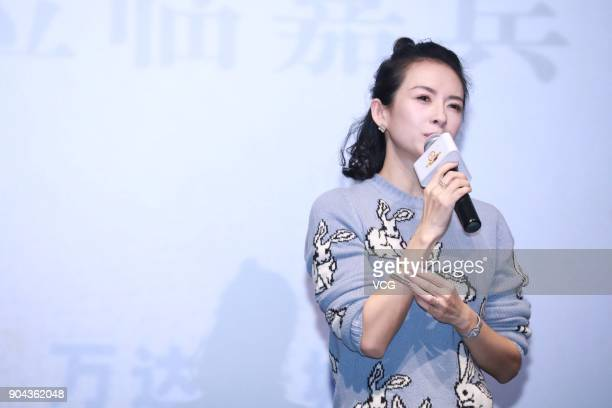Actress Zhang Ziyi attends the fans meeting of film 'Forever Young' on January 12 2018 in Chengdu Sichuan Province of China