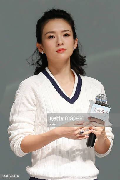 Actress Zhang Ziyi attends the premiere of director Li Fangfang's film 'Forever Young' on January 9 2018 in Beijing China