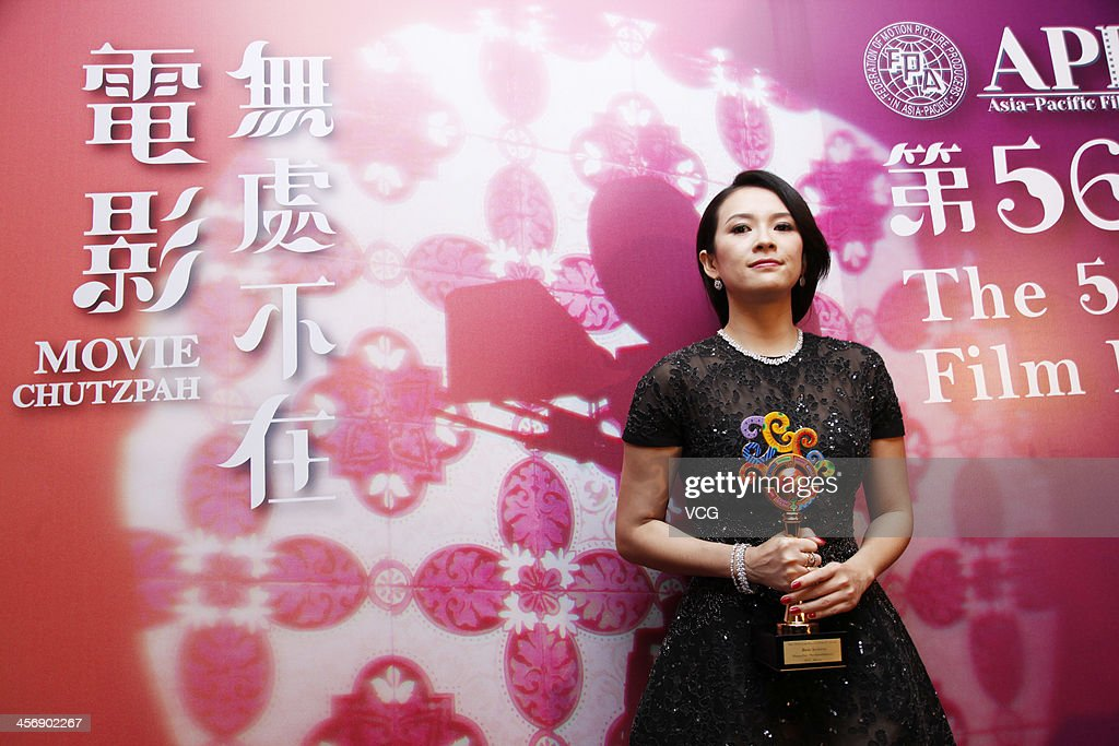 Actress Zhang Ziyi poses with the trophy during The 56th Asia-Pacific Film Festival Awards Presentation Ceremony at The Venetian Macao on December 15, 2013 in Macau, Macau.