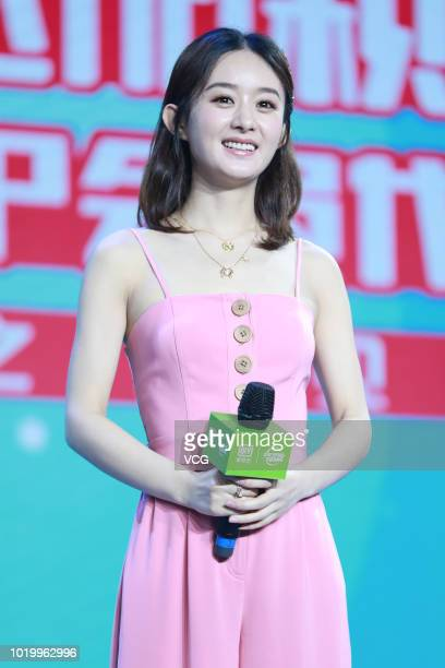 Actress Zhao Liying attends the iQiyi fans meeting on August 15 2018 in Beijing China