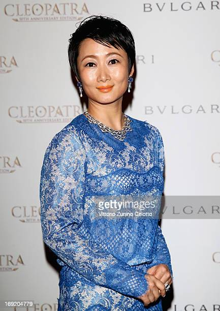 Actress Zhao Tao attends the 'Cleopatra' cocktail hosted by Bulgari during The 66th Annual Cannes Film Festival at JW Marriott on May 21 2013 in...