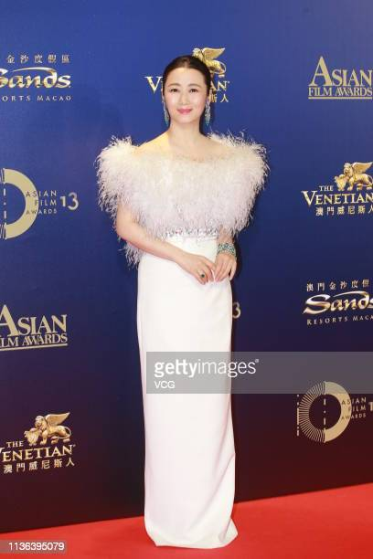 Actress Zhao Tao poses on the red carpet of the 13th Asian Film Awards on March 17 2019 in Hong Kong China