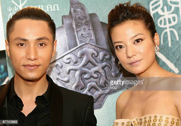 Actress Zhao Wei and actor Chen Kun attend the Mulan photocall at the Palais Des Festivals during the 62nd International Cannes Film Festival on May...