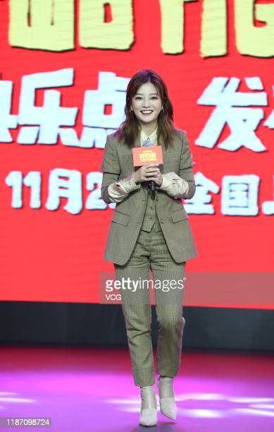 Actress Zhao Wei attends 'Two Tigers' press conference on November 11 2019 in Beijing China
