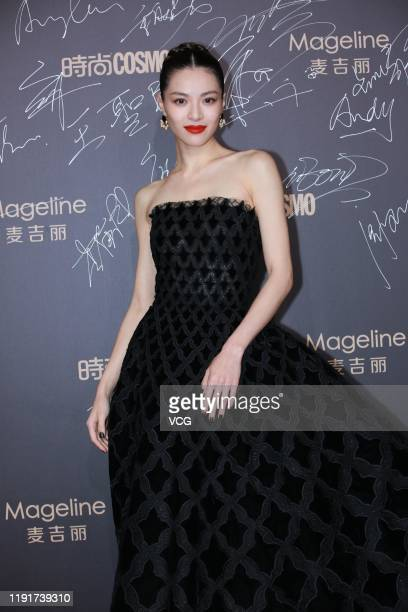 Actress Zhong Chuxi arrives at the red carpet of 2019 COSMO Glam Night on December 3, 2019 in Shanghai, China.
