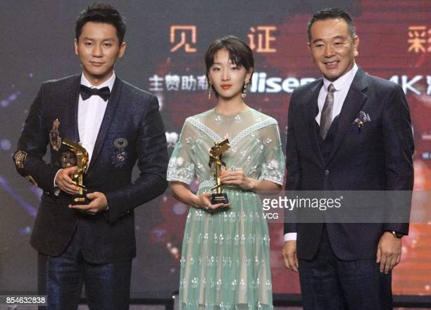 Actress Zhou Dongyu and actor Li Chen pose with trophies during 2017 TV Online Video Ceremony on September 26 2017 in Shanghai China