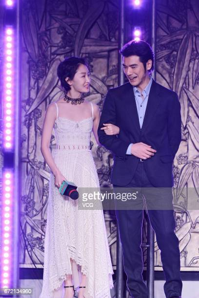 Actress Zhou Dongyu and actor Takeshi Kaneshiro attend the premiere of director Derek Hui's film 'This is not What I Expected' on April 23 2017 in...