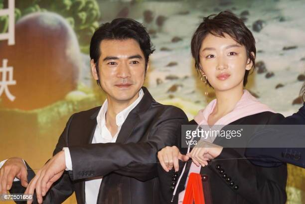 Actress Zhou Dongyu and actor Takeshi Kaneshiro attend the press conference of film 'This is not What I Expected' on April 24 2017 in Shanghai China