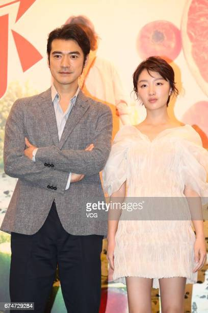Actress Zhou Dongyu and actor Takeshi Kaneshiro attend the press conference of film 'This is not What I Expected' on April 28 2017 in Hong Kong China