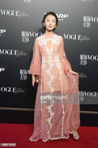 Actress Zhou Dongyu arrives at the red carpet of 2017 Vogue Film gala on June 16 2017 in Shanghai China