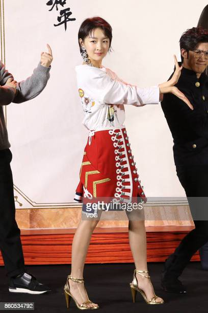 Actress Zhou Dongyu attends a press conference of director Yuen Wooping's film 'The Thousand Faces Of Dunjia' on October 12 2017 in Beijing China