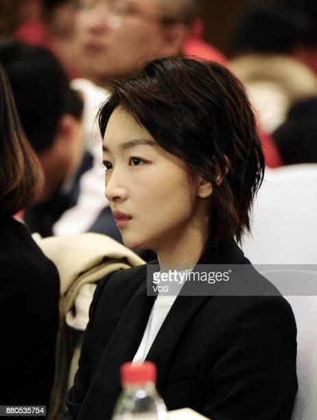 Actress Zhou Dongyu attends the 3rd China Film New Power Forum 2017 on November 27 2017 in Hangzhou Zhejiang Province of China