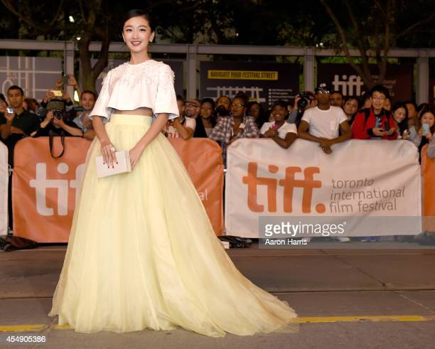 Actress Zhou Dongyu attends the Breakup Buddies premiere during the 2014 Toronto International Film Festival at Princess of Wales Theatre on...