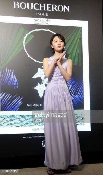Actress Zhou Dongyu attends the opening ceremony of Boucheron's jewelry store on January 25 2018 in Shanghai China