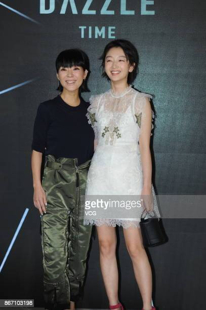Actress Zhou Dongyu attends the Razzle Dazzle event on October 27 2017 in Shanghai China