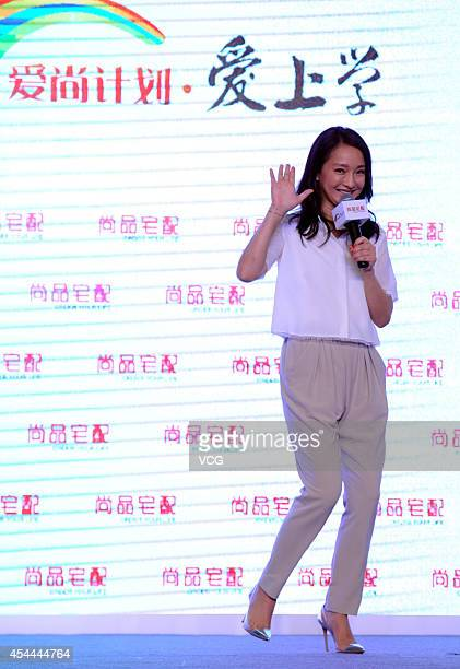 Actress Zhou Xun attends a public benefit activity on August 31 2014 in Beijing China