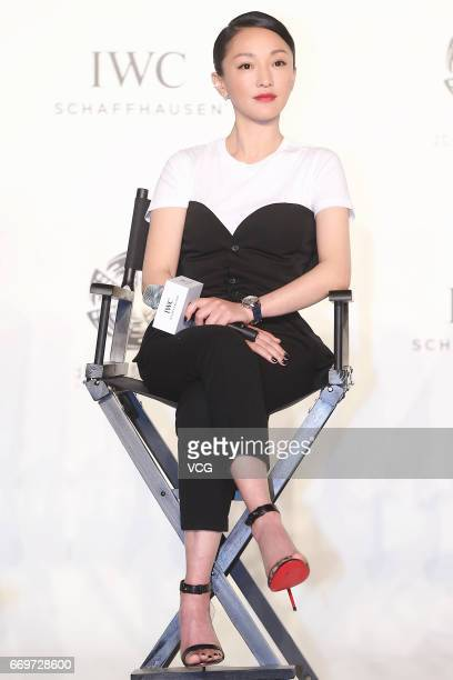 Actress Zhou Xun attends International Watch Company activity during the 2017 Beijing International Film Festival on April 18 2017 in Beijing China