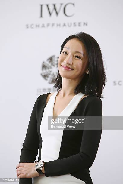 Actress Zhou Xun presented the new Portugieser Automatic Edition ÒBeijing International Film Festival 2015Ó to national and international media...