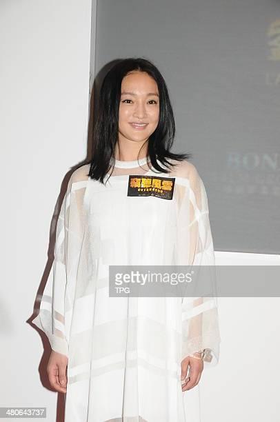 Actress Zhou Xun promotes film Overheard 3 on Tuesday March 252014 in Hong KongChina