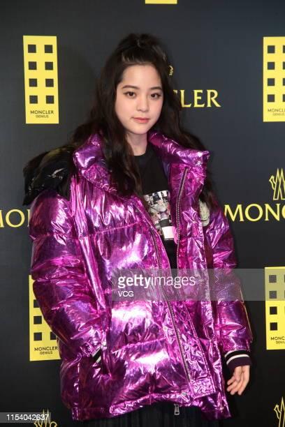 Actress/cellist Ouyang Nana attends Moncler event at Tsim Sha Tsui on June 5 2019 in Hong Kong China