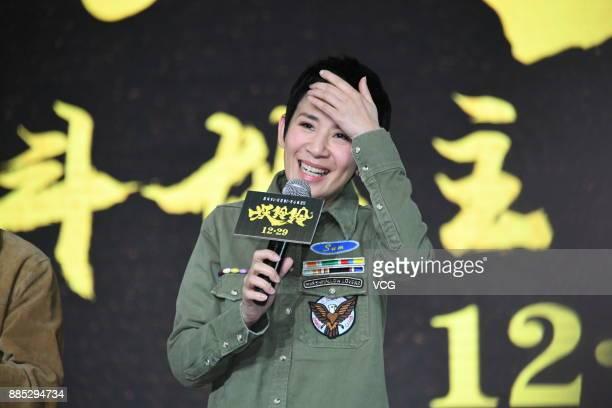 Actress/director Sandra Ng attends a press conference of her film 'The Monsters' Bell' on December 4 2017 in Beijing China