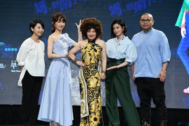 "TWN: TV Series ""Mom, Don't Do That!"" Taipei Press Conference"