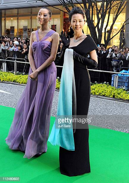 Actresses Anne Watanabe and Yoshino Kimura attend the 22nd Tokyo International Film Festival Opening Ceremony at Roppongi Hills on October 17, 2009...