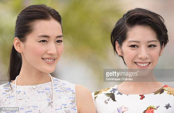 Actresses Haruka Ayase and Kaho attend the 'Umimachi Diary' photocall during the 68th annual Cannes Film Festival on May 14 2015 in Cannes France