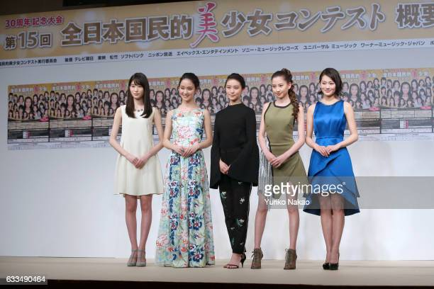 Actresses Hikaru Takahashi Ayame Goriki Emi Takei Mayuko Kawakita Miyu Yoshimoto wave to the TV cameras at the press conference for the 15th National...