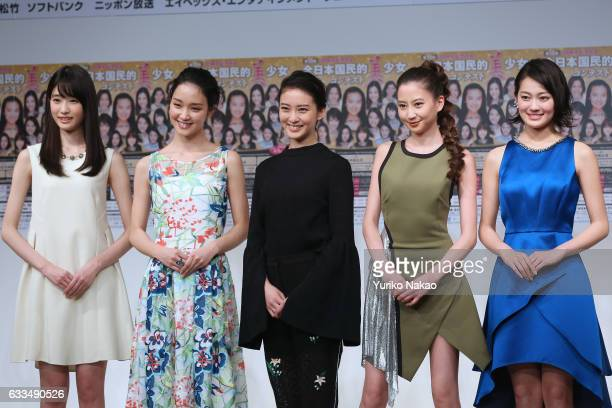 Actresses Hikaru Takahashi Ayame Goriki Emi Takei Mayuko Kawakita Miyu Yoshimoto attend the press conference for the 15th National Pretty Young Girl...