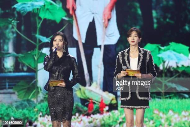 Actresses Jing Tian and Maggie Jiang Shuying attend the awards ceremony of the 17th Baihe Award by China Movie Channel on January 8 2019 in Beijing...