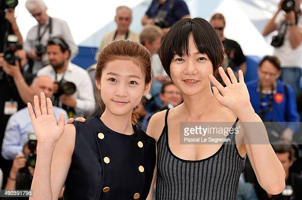 Actresses Kim Sae Ron and Doona Bae attend the 'DoheeYa' photocall at the 67th Annual Cannes Film Festival on May 20 2014 in Cannes France