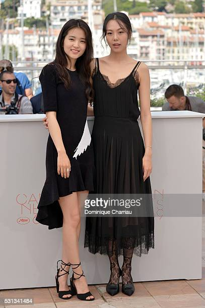Actresses Kim TaeRi and Kim MinHee attend The Handmaiden photocall during the 69th annual Cannes Film Festival at the Palais des Festivals on May 14...
