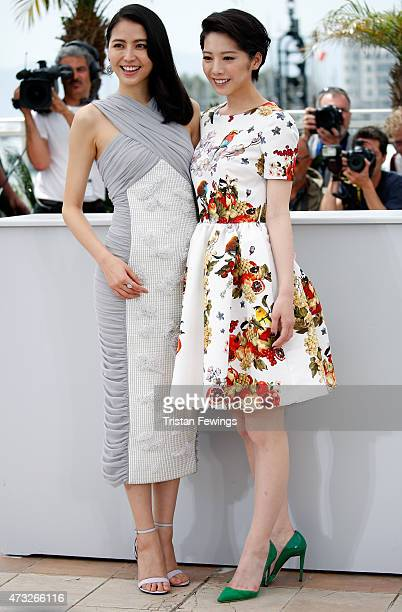 Actresses Masami Nagasawa and Kaho attend a photocall for 'Umimachi Diary' during the 68th annual Cannes Film Festival on May 14 2015 in Cannes France