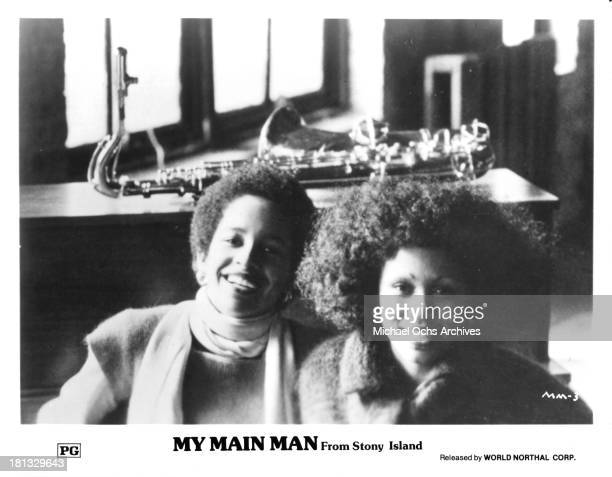 Actresses Rae Dawn Chong and Windy Barnes on set of the movie My Main Man In Stony Island in 1978
